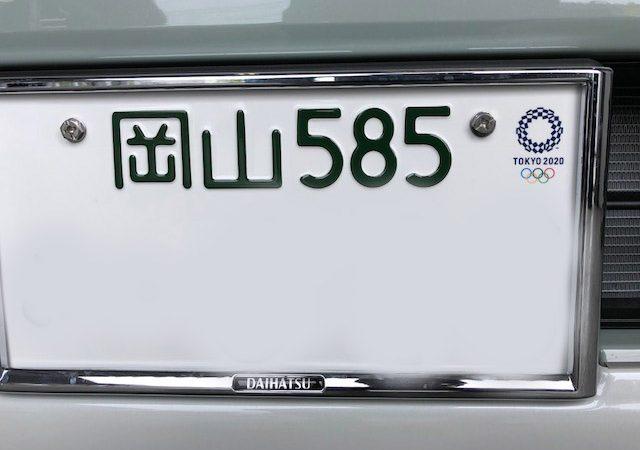 軽自動車 白ナンバー